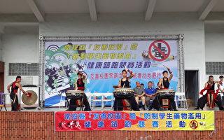 师生千人反毒路跑 宣导防制学生药物滥用