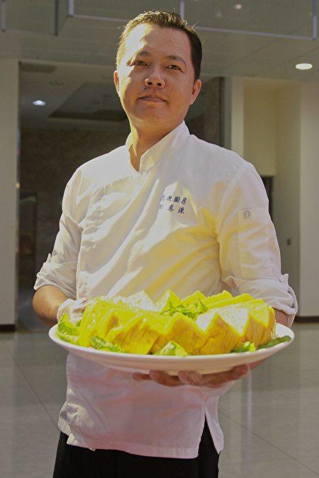 劉意源大師的南瓜粉條。