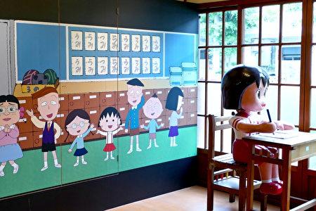 在阳光书屋中设立樱桃小丸子漫画区,除了漫画书也设置樱桃小丸子造型人偶,是园区最有特色的场馆。