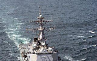 美日澳韩首次在西太平洋联合军演