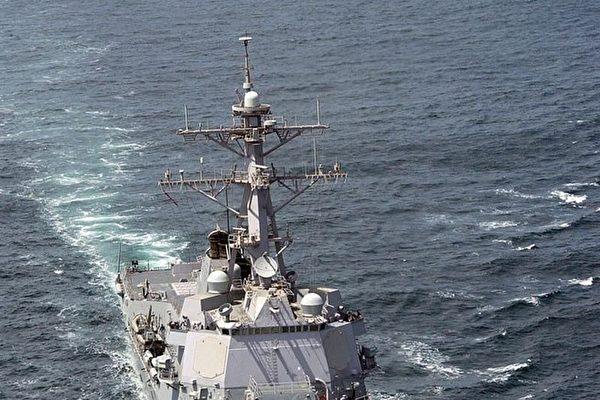 美日澳韓首次在西太平洋聯合軍演 劍指中共