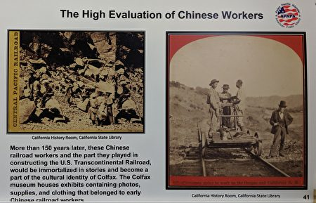 """亚太公共事务联盟纽约分会于法拉盛图书馆举行""""华人铁路劳工图片展"""",图为展示当时华工的工作情境。"""