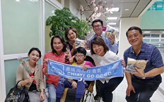 嘉义市大同国小107学年度母亲节庆祝活动