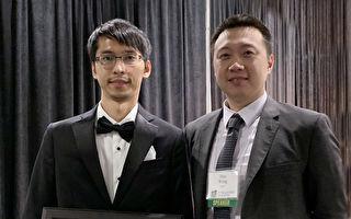 台灣第一人  清華校友黃敏祐獲小諾貝爾獎