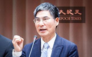 台灣長程科技競爭力 科技部:已出現警訊