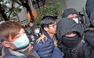 香港兩本土派人士獲德國庇護 自由港不再