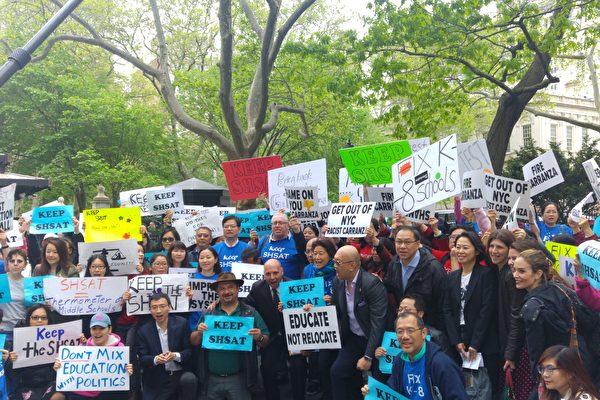 反对废SHSAT 各族裔家长州议会公听会场外发声