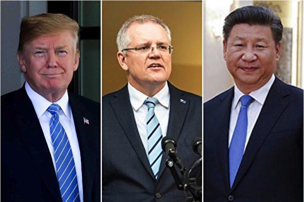 中美關係持續惡化 專家展望澳中關係前景