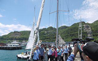 潮境海湾节6月起跑  邀您探索海洋风情