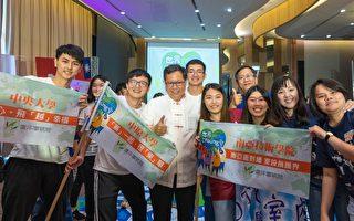 新南向青年国际志工跨国界  展现爱的服务能量