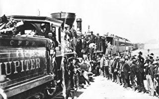 太平洋铁路150周年 川普赞华工辛苦付出