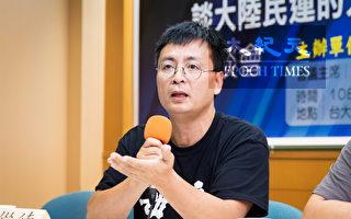 六四學領:中共崩潰 只有中華民國可接盤