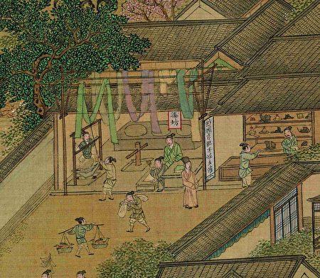 明仇英《清明上河图》描绘的染坊。(公有领域)