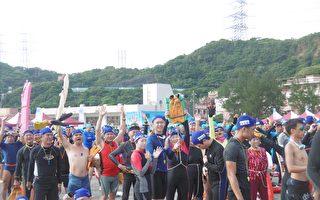10大魅力水域第一名 外木山长泳受欢迎