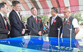 首座海洋風電離岸風場 週末龍鳳漁港開工