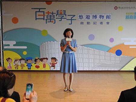 嘉义县北美国小校长张美志(如图),在记者会中分享该校与故宫南院为邻,享受三大幸福,并期许继续为教育传承而努力。