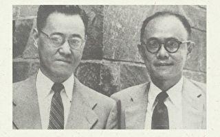 夏志清夏济安书信集:卷四(1959-1962)(上)