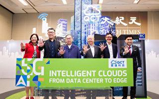 广达林百里:发展新的5G云端发展方案