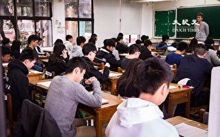 同姓名同试场考生坐错位 最终决议:学测成绩遭扣2级分