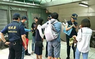 移、警、海中坜联合大清查 落实外来人口管理