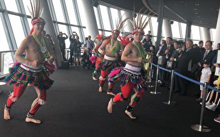 推广桃园观光 原住民舞蹈东京晴空塔放闪