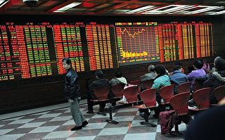 国际投行:A股有重蹈2015年股灾迹象
