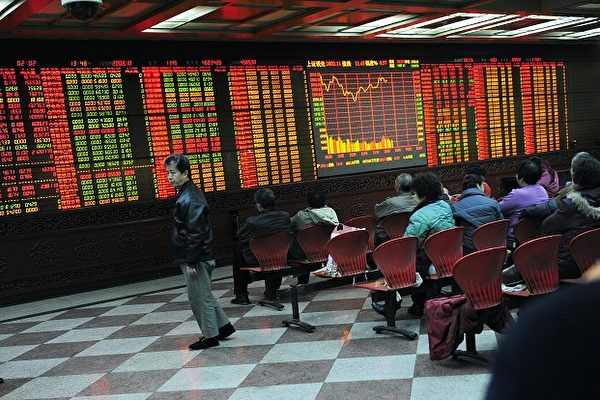 八名部級官員炒股 三人獲利均超過億元