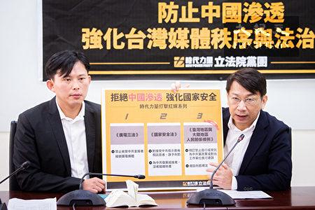 嚴防中共透過遊說或給予媒體中資廣告干預台灣民主,時代力量黨團21日提出第3波修法計畫,擬修正「兩岸關係條例」。