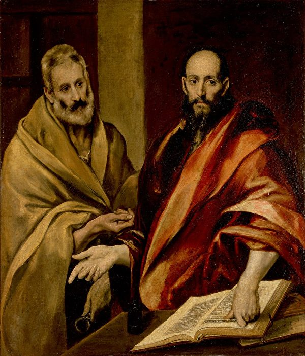 [西]艾尔‧格列柯(El Greco),《圣彼得与圣保罗》(Sts. Peter and Paul),约1592年作,圣彼得堡艾尔米塔什博物馆藏。左边持钥匙者为圣彼得。(公有领域)