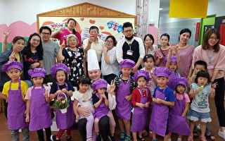 """母爱光辉""""椒""""织幸福  幼儿园活动反应热烈"""