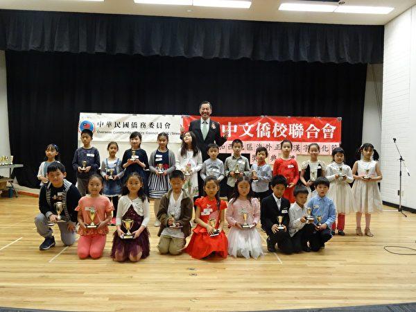 加西侨校正体汉字文化节比赛报名人数创纪录,逾百人获奖。