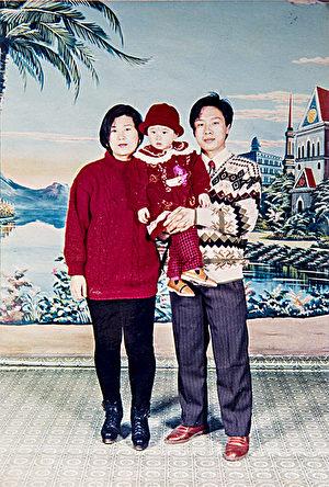 (左起)王會娟、李扶搖和李振軍1995年合影。 (李振軍提供)