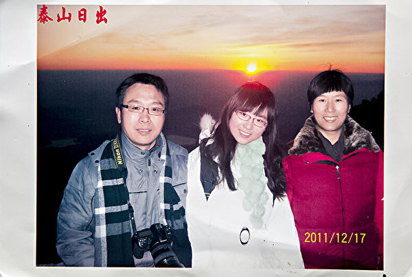 (左起)李振軍、李扶搖、王會娟2011年12月17日在泰山合影。(李振軍提供)