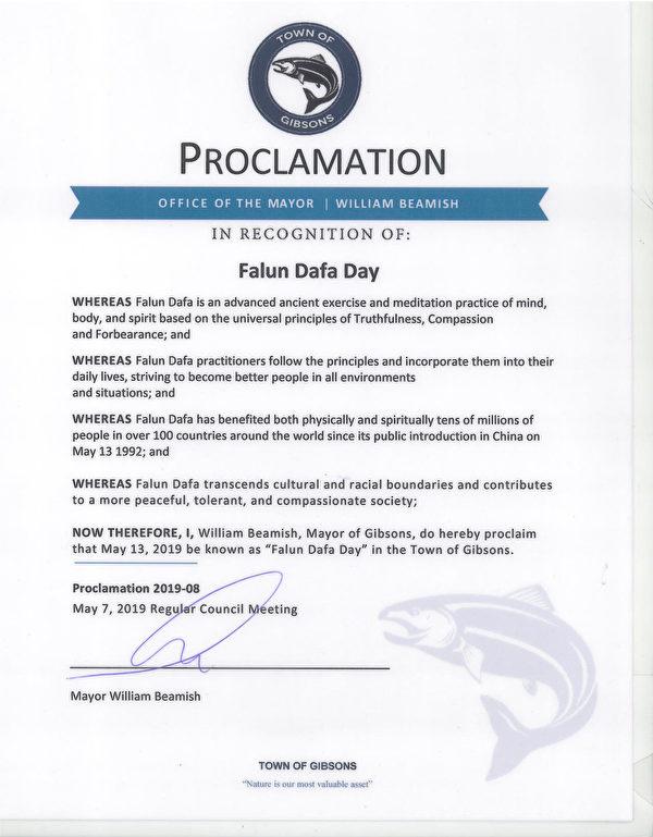 美加政要褒獎法輪大法 宣布大法日大法月