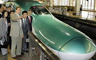 川普撤回9亿美元加州高铁项目金