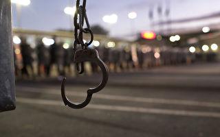 涉支持恐怖组织 美新州20岁华男被控五罪
