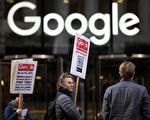 1月18日,民眾在谷歌倫敦分部大樓前抗議「蜻蜓計畫」。(Dan Kitwood/Getty Images)