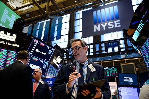 中芯, NYSE