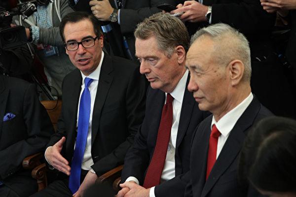 美中谈判 中美贸易战