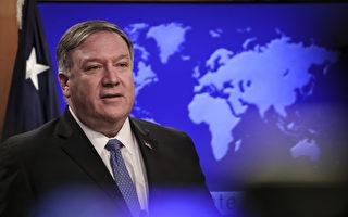 蓬佩奥:近期有望与朝鲜恢复无核化谈判