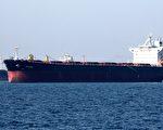 违反制裁令 伊朗将原油偷运往中国