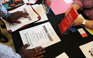 美4月增26.3萬工作 失業率降到3.6%