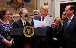 川普吁国会立新法 终止高额意外医疗账单
