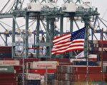 美國從31日起恢復對55類中國商品徵稅