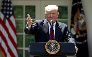 川普重建美国移民体系 正式公布新框架