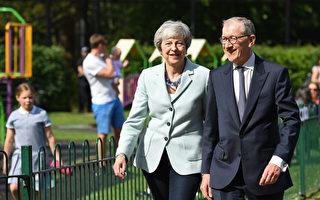 【快訊】英國首相6月7日辭去黨魁職務