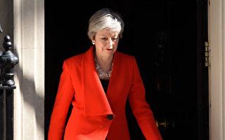 英首相宣布辞职 党魁之争拉开序幕