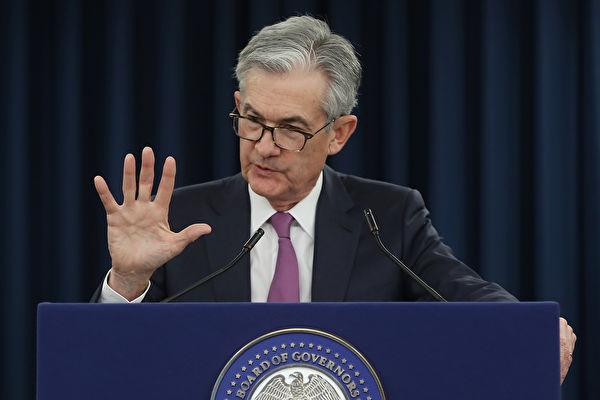 低通脹不會持續太久 美聯儲決定不降息
