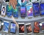 【獨家】疫情中五百萬手機用戶為何消失