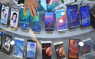 【独家】疫情中五百万手机用户为何消失